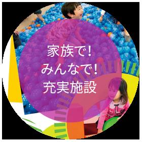 戸田競艇レースリプレイ TELEBOATスマートフォン版 レースリプレイ